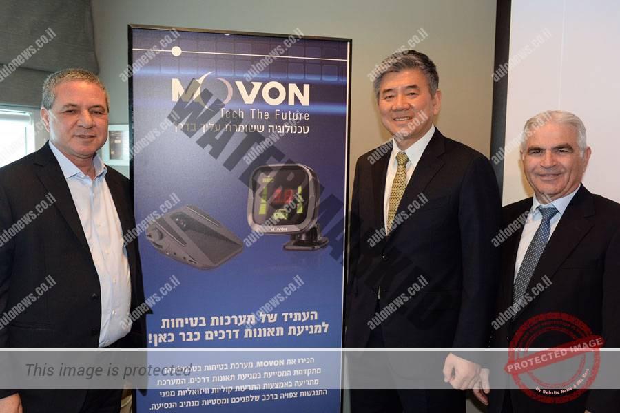 """אבי זינו, מנכ""""ל משותף בא.ד.י מערכות (משמאל), סמנכ""""ל Movon, מר Gyun H. Sho (במרכז) ומוטי קוסובסקי סמנכ""""ל בא.ד.י מערכות בהשקת מכשיר Movon"""