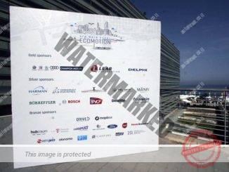 רשימת נותני החסות על רקע מרכז פרס לשלום (אוטוניוז)