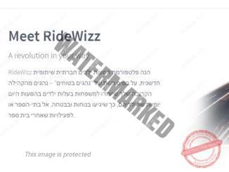 ridewizz