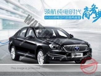מכונית BJEV הגיעה הישר מסין לתערוכה בגני התערוכה (אתר התערוכה)