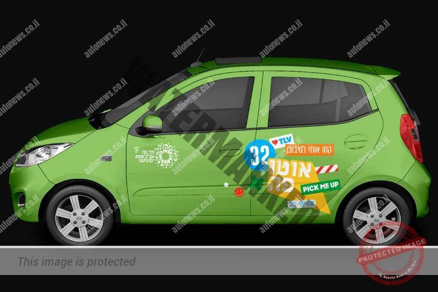 """מכונית יונדאי i10, כזו המועמדת לשרת במערך התחבורה השיתופית (יח""""צ)"""
