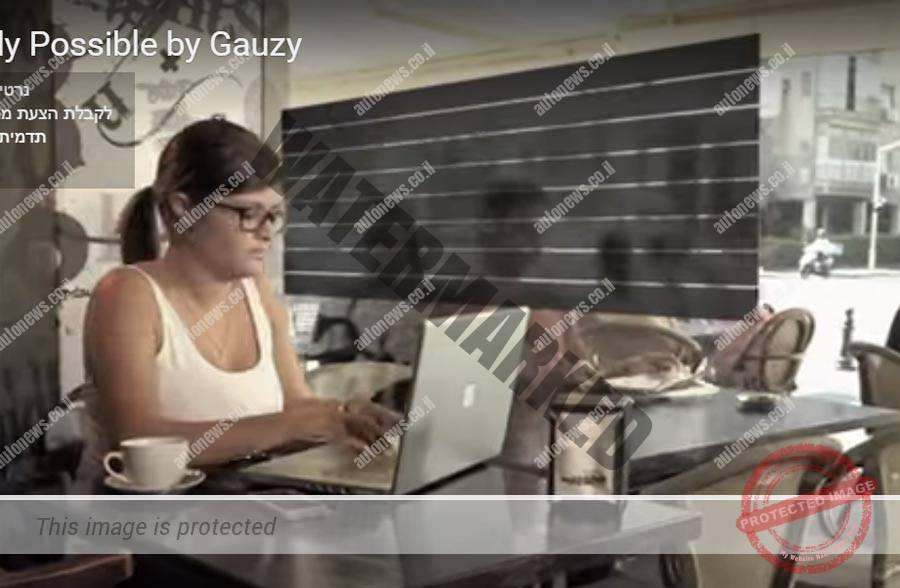 'וילון' של גאוזי על מחיצת זכוכית (צילום מסך, Guazy)