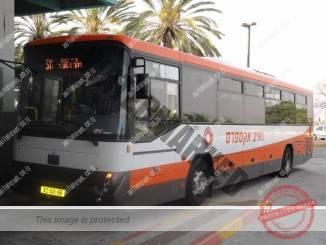 אוטובוס של נתיב אקספרס (ויקיפדיה)