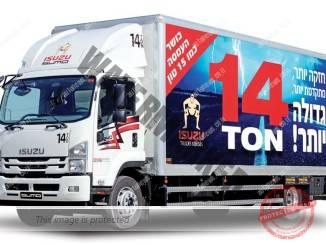 """משאיות איסוזו 14 טון. חידוש ב-UTI (יח""""צ)"""