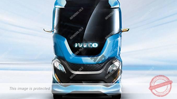 איוקו Z Truck קונספט (איווקו)