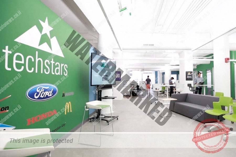 אולם פעילות באקסלרייטור של Techstars Mobility (פורד)