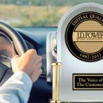 סקר האיכות של J.D. Powers לשנת 2017