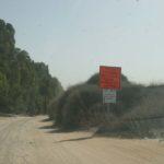כביש הגישה למסלול הניסויים