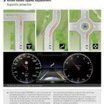 נתיב המבוסס על התאמת מהירות
