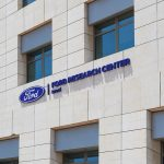 הכניסה למרכז המחקר החדש של פורד בתל אביב